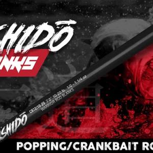 Bushido Popping/Crankbait Blank 7'2″ 8-15lb Blanks